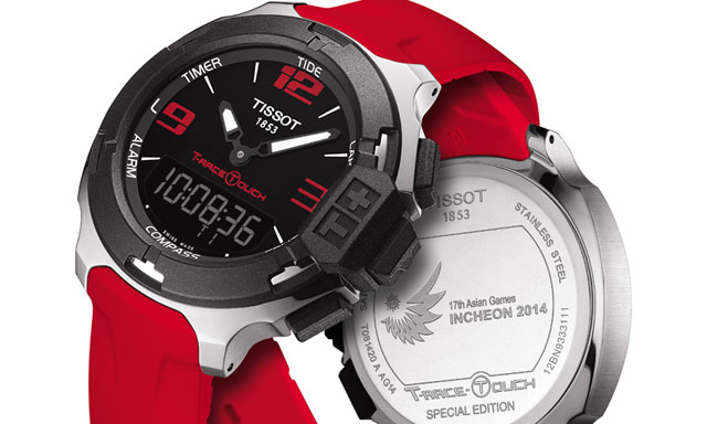 Tissot_T-Race_Touch_Asian_Games_Special_Edition_2014_T081_420_17_057_03_MT